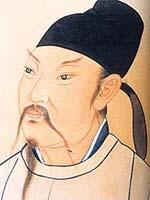 Ли Бо