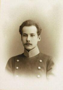 Андрей Белый — биография