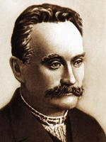 Ivan Franko - Иван Франко